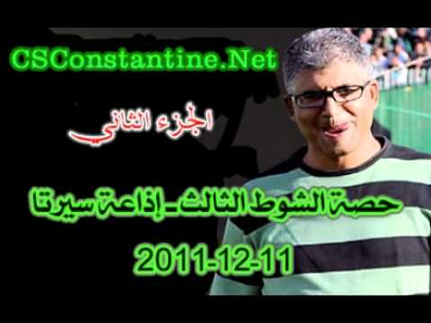 Mohamed Boulahbib sur Radio Cirta FM de Constantine 02