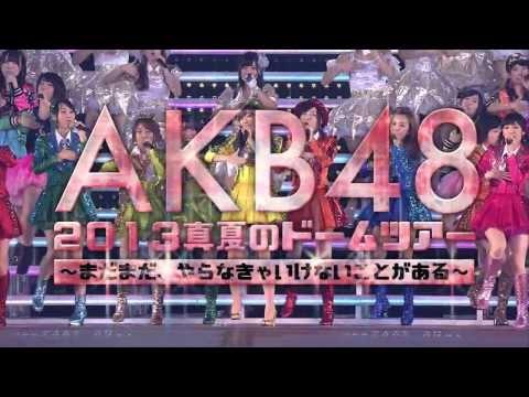 2013真夏のドームツアー告知(東京)