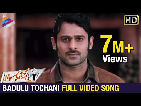 Mr.Perfect Songs - Badulu Thochani Song  - Mirchi Prabhas Kajal Taapsee