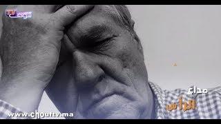 بالفيديو..خطوات لعلاج آلام الرأس بدون مسكنات |