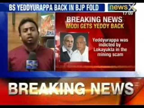 BS Yeddyurappa back in BJP fold - NewsX