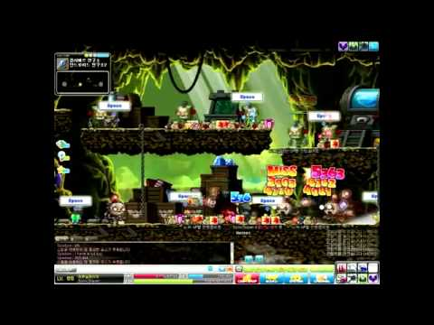 Maplestory: Demon Slayer: Lvl 85 : Androids