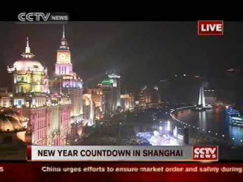 China celebrates New Year: 2012