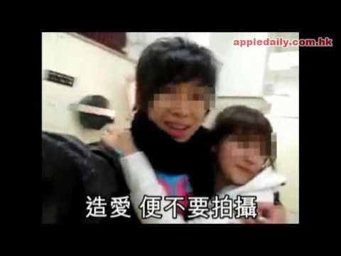 四男女生網上自揭玩 4P