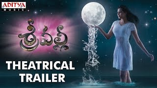 VijayendraPrasad's 'Srivalli' Movie Theatrical Trailer- Ra..