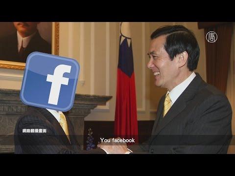 [GNTQ] Những kiểu phiên dịch tiếng Trung không thể nhịn cười