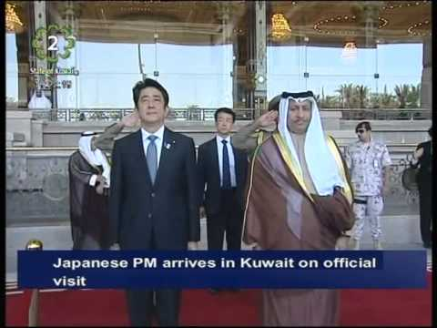 Japanese Premier Shinzo Abe arrives in Kuwait on a 2-day official visit