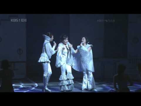 Mamma Mia!  Super Trouper   ABBA