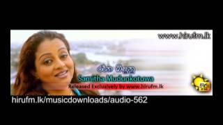Rena Binduna - Samitha Mudunkotuwa