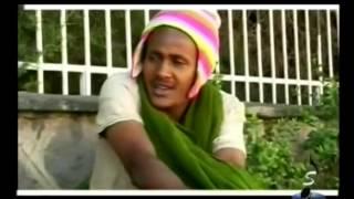 Lelaalem Manaye - Yenenesh የኔ ነሽ (Amharic)