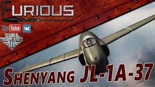 Shenyang JL-1A-37. Китайская угроза / World of Warplanes /
