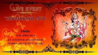 #SanskarLive Sunderkand Path Hanuman Jayanti Mahaotsav