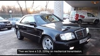 Блог Mercedes W124 Coupe, AMG HAMMER Style 2013