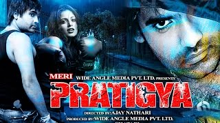 Meri Pratigya 2014 Popular South Hindi Dubbed Action
