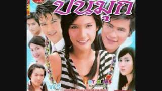 Lakorn Thai And Movies