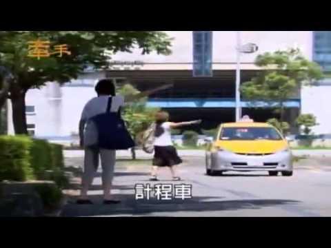 Phim Tay Trong Tay - Tập 444 Full - Phim Đài Loan Online
