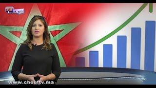 النشرة الاقتصادية : 26 أبريل 2017   |   إيكو بالعربية