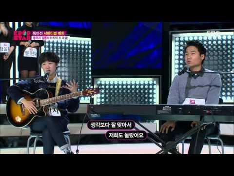 kpop star season 4 ep 8