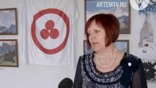 В Артёме прошла презентация международного выставочного проекта «Пакт Рериха. История и современность»