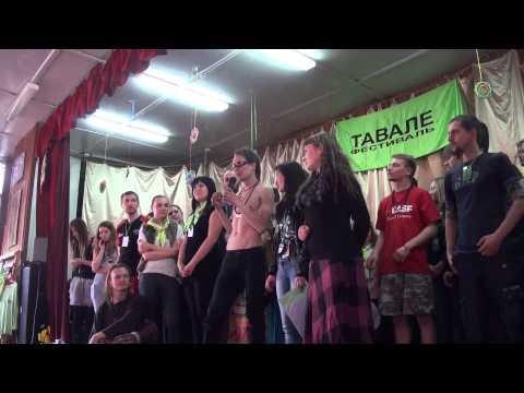 """Фестиваль """"Тавале"""", объявление благодарности волонтёрам (10.05.2015)"""