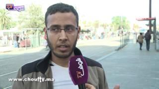 نسولو الناس:شنو رأيكم في البنوك الإسلامية بالمغرب؟   |   نسولو الناس
