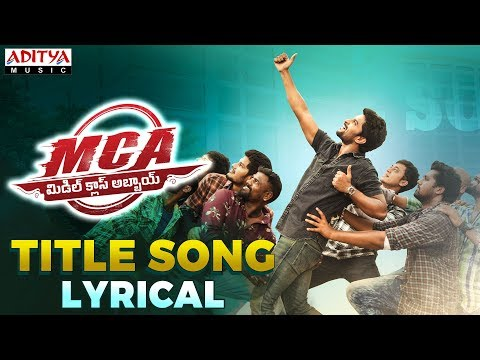MCA Title Song Lyrical