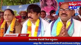 చైత్ర కుటుంబానికి న్యాయం చేయాలి : YSR TP Justice must be done to the Chaitra family YSRTP: KHAMMAMTV