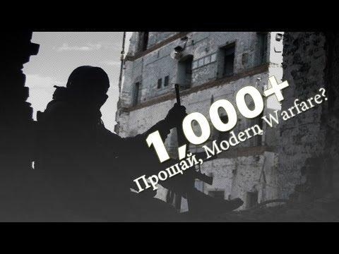 Прощай, Modern Warfare? Black Ops 2!(Матч с комментариями)