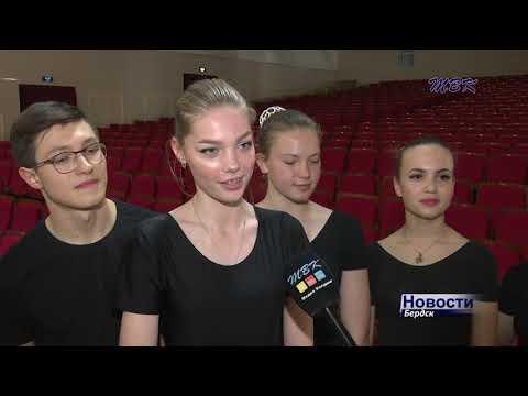 """Первый выпуск талантливых танцоров в бердском """"Сувенире"""""""
