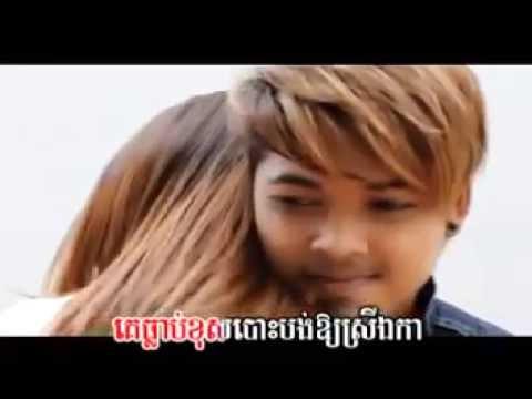 Em Yêu Anh -Lương Bích Hữu Nhạc Khmer
