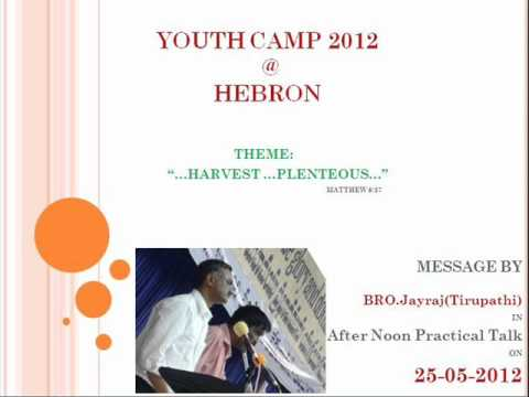 Youth Camp 2012 @ HEBRON. Practical Talk by Bro.Jayraj(Tirupathi) on 25-05-2012.