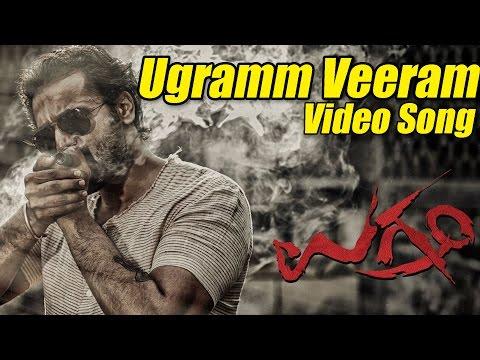Ugramm - Ugramm Veeram | Sri Murali, Haripriya, Tilak Shekar