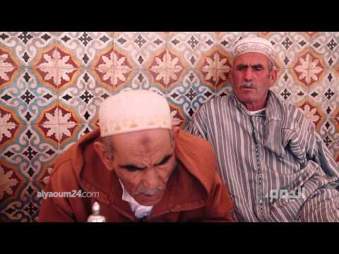 بويا عمر.. غوانتانامو المغرب