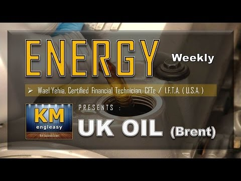 Brent Crude | UK Oil | Weekly ( 19 - 23 May 2014 )