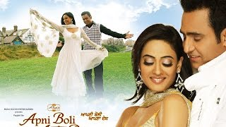 Apni Boli Apna Des Punjabi Full Movie Sarabjit Cheema