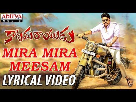 Katamarayudu-Movie-Mira-Mira-Meesam-Full-Song