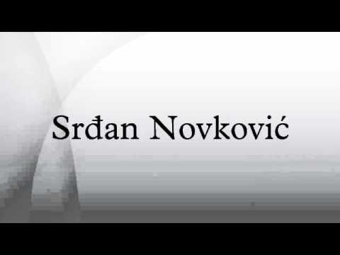 Srđan Novković