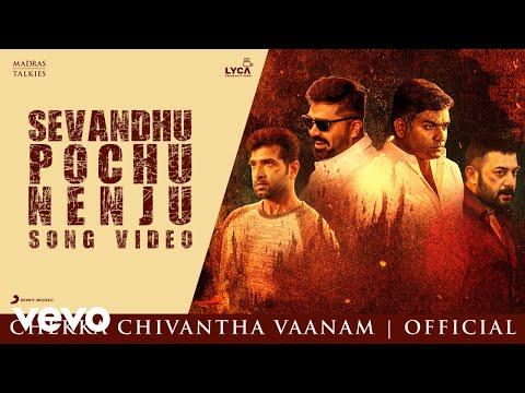 Chekka Chivantha Vaanam - Sevandhu Pochu Nenju Video - A.R. Rahman, Mani Ratnam