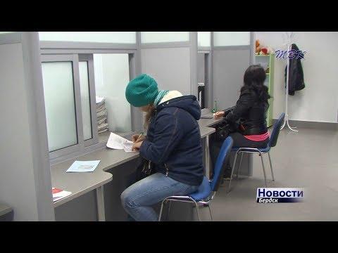 Новосибирская область на 2,2 млрд рублей увеличит социальные выплаты жителям региона
