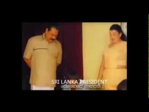 Sri Lanka Prisident Mahinda Rajapaksa With His Family