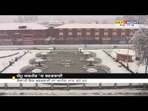 Heavy snowfall in J&K   Cheer to tourists in Srinagar   People face problems