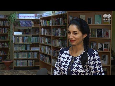 Бібліотекарі приймають вітання