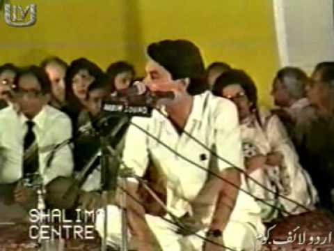 F _ Manzar Bhopali reciting poetry in Mehfil-e-Mushaira -qoaPqKmstOs