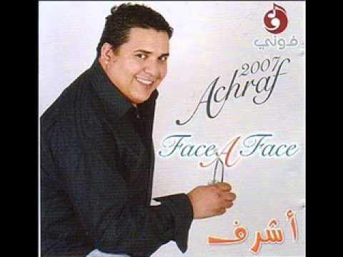Achref , Bye Bye Ro7i Talgi El Khir