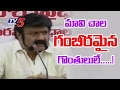 MLA Balakrishna Comedy Satires on Media..