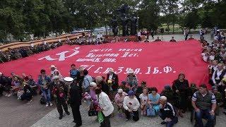 Артёмовцы почтили память воинов, отдавших жизни в борьбе с фашистскими оккупантами.