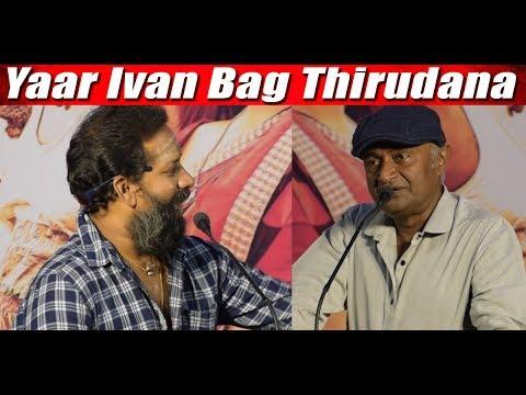 Baba Bhaskar Speech - Kuppathu Raja - GVPrakashKumar - CinebillaTV