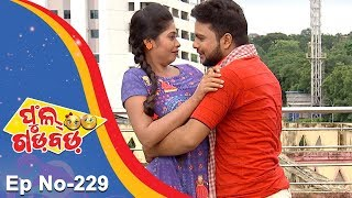 Full Gadbad - Comedy Unlimited | Full Ep 229 | 18th July 2018 | Odia Serial - TarangTV