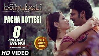 Baahubali-Movie-Pacha-Bottesi-Video-Song