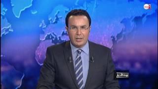 وزير العدل والحريات يحث على تبني مقاربة تشاركية لتحقيق الأمن العقاري